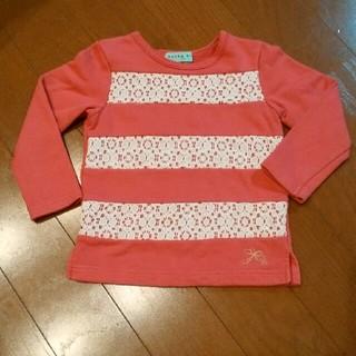 ハッカキッズ(hakka kids)のハッカキッズ☆レーストレーナー100cm(Tシャツ/カットソー)