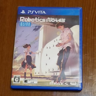 プレイステーションヴィータ(PlayStation Vita)のロボティクスノーツ エリート(携帯用ゲームソフト)
