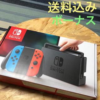ニンテンドースイッチ(Nintendo Switch)のnintendo switch ネオン(家庭用ゲーム本体)