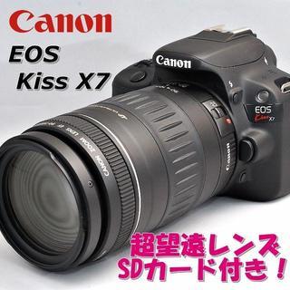 キヤノン(Canon)の☆300mm超望遠レンズ!☆ Canon キャノン Kiss X7 レンズセット(デジタル一眼)
