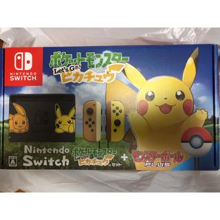 ニンテンドースイッチ(Nintendo Switch)の[新品] 任天堂スイッチ Let's Go! ピカチュウセット(家庭用ゲーム本体)