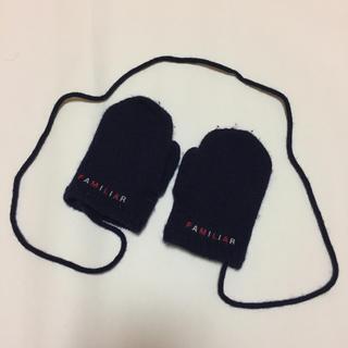 ファミリア(familiar)のfamiliar 手袋 (手袋)