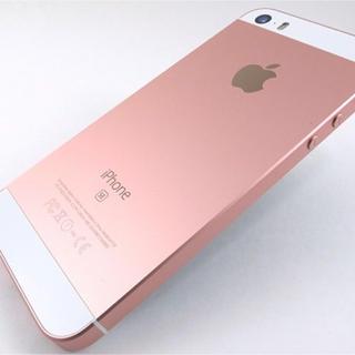 アイフォーン(iPhone)の【極美品】iPhone SE 64G ローズゴールド SIMフリー 本体(スマートフォン本体)