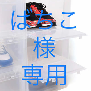 ばちこ様 専用 Tower Box (ケース/ボックス)