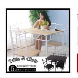 ダイニングテーブル(ダイニングテーブル)