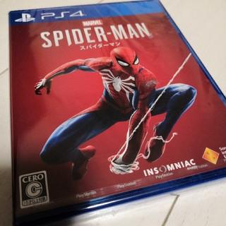 プレイステーション4(PlayStation4)の新品未開封 【PS4】 スパイダーマン Marvel's Spider-Man(家庭用ゲームソフト)
