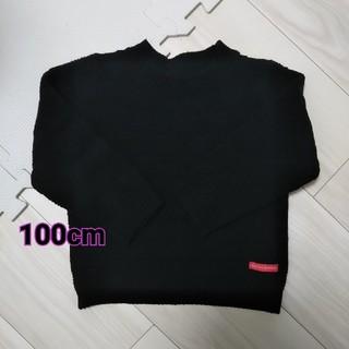 フタフタ(futafuta)の100cm★黒セーター(ニット)