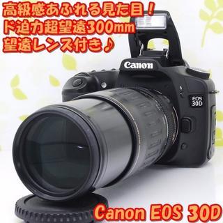 キヤノン(Canon)の★リーズナブルな本格派一眼レフ♪超望遠300mm☆キャノン EOS 30D★(デジタル一眼)