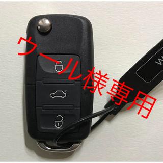 フォルクスワーゲン(Volkswagen)の【未使用】フォルクスワーゲン スマートキー キーレス/ジャックナイフキー(車種別パーツ)