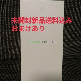未開封 新品Huawei nova 3 レッド