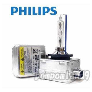 フィリップス(PHILIPS)のPHILIPS HIDバルブ D1S 6000K 2個 85410WX OEM(車種別パーツ)