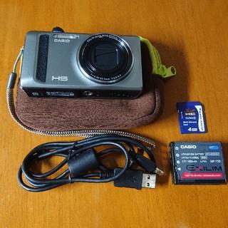 カシオ(CASIO)のCASIO デジタルカメラ5点セット(コンパクトデジタルカメラ)