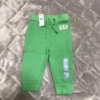 ベビーギャップ(babyGAP)の【新品未着用】baby GAP スエットパンツ(パンツ)