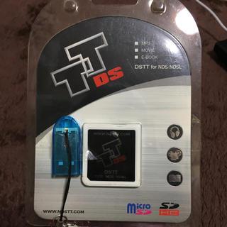 ニンテンドーDS(ニンテンドーDS)の新品未開封  DSTT(携帯用ゲームソフト)