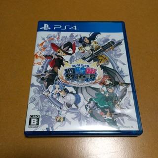 プレイステーション4(PlayStation4)のPS4 あなたの四騎姫教導譚(家庭用ゲームソフト)