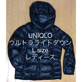 ユニクロ(UNIQLO)のユニクロ ウルトラライトダウン ダウンジャケット L size レディース(ダウンジャケット)