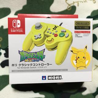 Nintendo Switch - ホリ クラシックコントローラー ニンテンドー スイッチ ピカチュウ仕様
