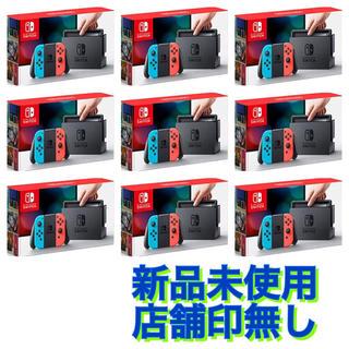 ニンテンドースイッチ(Nintendo Switch)の9台 ニンテンドー スイッチ ネオン 新品 店舗印無し switch (家庭用ゲーム本体)