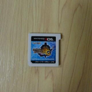 ニンテンドウ(任天堂)のゲームニンテイドウ3D モンスターハンター(家庭用ゲームソフト)