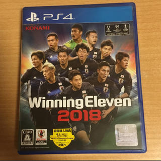 プレイステーション4(PlayStation4)のウイニングイレブン2018 PS4(家庭用ゲームソフト)