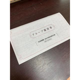 もちん様専用ページ(その他)