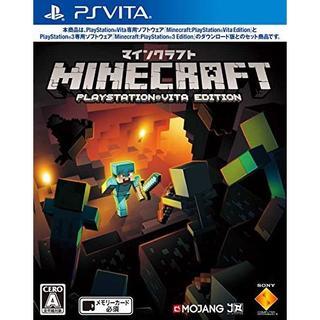 プレイステーションヴィータ(PlayStation Vita)のマインクラフト VITA版(携帯用ゲームソフト)