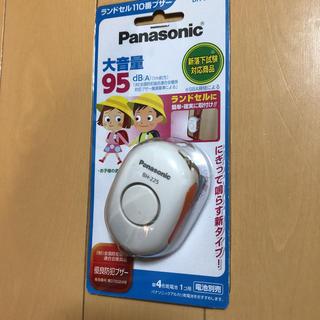 パナソニック(Panasonic)の防犯ブザー Panasonic(防災関連グッズ)