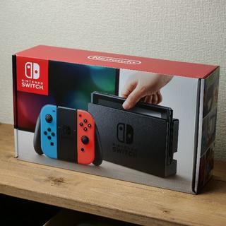 ニンテンドースイッチ(Nintendo Switch)の★Nintendo Switch 任天堂 スイッチ本体 ネオンブルー★(家庭用ゲーム本体)