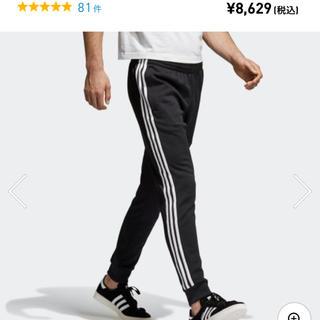アディダス(adidas)のadidas トラックパンツ スリーラインパンツ(ジャージ)
