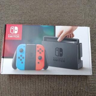 ニンテンドースイッチ(Nintendo Switch)のニンテンドースイッチ 新品・保証あり(家庭用ゲーム本体)