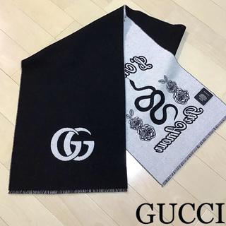 グッチ(Gucci)の本日価格☆GUCCI☆正規品☆マフラー(マフラー)