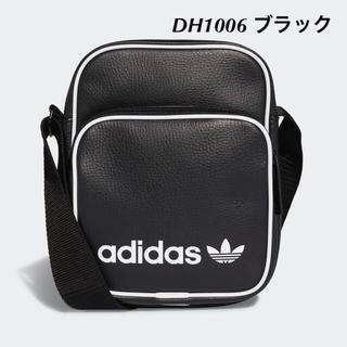 アディダス(adidas)の黒  ショルダーバッグ   アディダスオリジナルス(ショルダーバッグ)