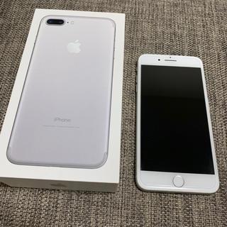 アイフォーン(iPhone)のiPhone 7 Plus Silver 128 GB(スマートフォン本体)
