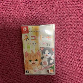 ニンテンドースイッチ(Nintendo Switch)のネコトモ 極美品 switch(家庭用ゲーム本体)