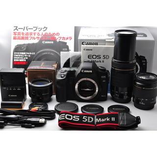 キヤノン(Canon)の❤️キャノン EOS 5D Mark2 超望遠トリプルレンズセット❤️(デジタル一眼)