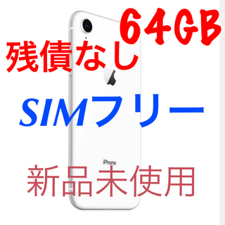 アイフォーン(iPhone)のiPhone XR 64GB White(スマートフォン本体)