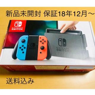 ニンテンドースイッチ(Nintendo Switch)の新品未開封 ニンテンドースイッチ  本体 ネオンブルー 任天堂(家庭用ゲーム本体)