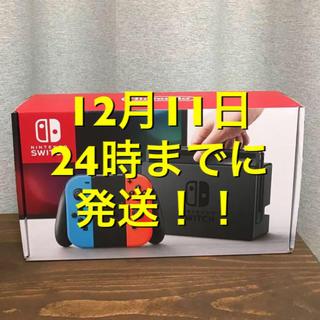 ニンテンドースイッチ(Nintendo Switch)の送料無料・本日発送・新品】任天堂 switch (家庭用ゲーム本体)