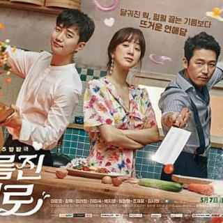 油っぽいメロ  韓国ドラマ