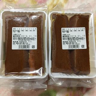 ❤長崎切りおとしカステラ❤ 豆腐(豆乳)2パック
