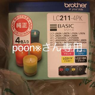 ブラザー(brother)のLC211-4PK poon*さん専用(OA機器)
