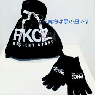 エグザイル(EXILE)のPKCZ ノベルティ 手袋(ミュージシャン)