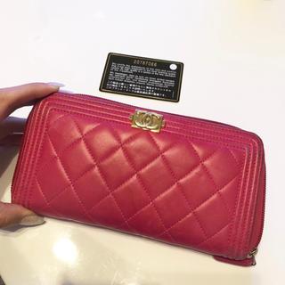 シャネル(CHANEL)のシャネル ピンク色長財布(財布)