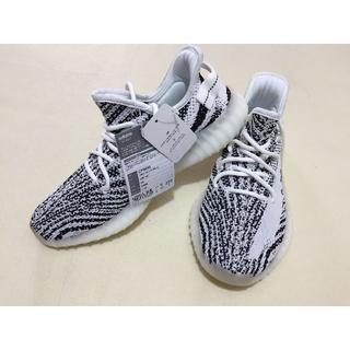 adidas - 27㎝ YEEZY BOOST 350 V2 ZEBRA CP9654