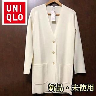ユニクロ(UNIQLO)のUNIQLO新品未使用(ニット/セーター)