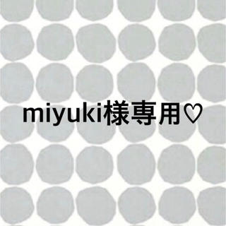 miyuki様専用♡(パウダーアイブロウ)