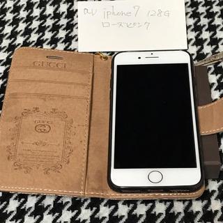 アイフォーン(iPhone)のiphone 7 128g ローズピンク(スマートフォン本体)