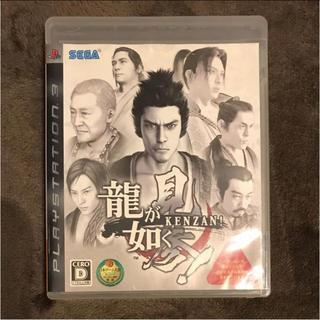 PlayStation3 - 龍が如く 見参!