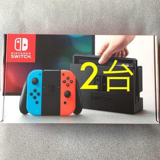 ニンテンドースイッチ(Nintendo Switch)の【新品】ニンテンドースイッチ本体(ネオンカラー)×2台(家庭用ゲーム本体)