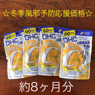 DHC - DHCビタミンC 60日分4袋【特価】